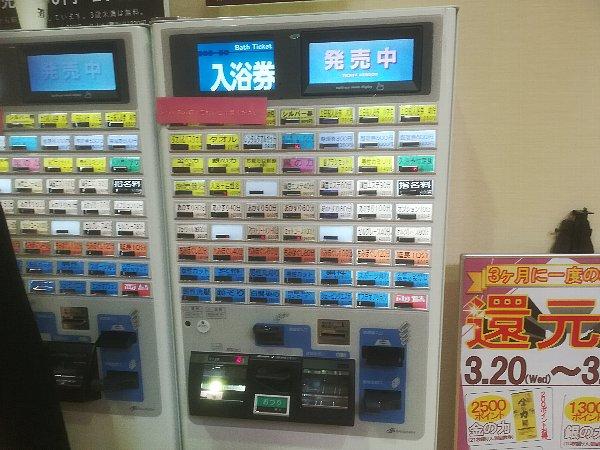 chikaranou-fushimi-008.jpg