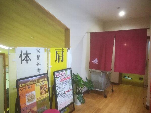 chikaranou-fushimi-013.jpg