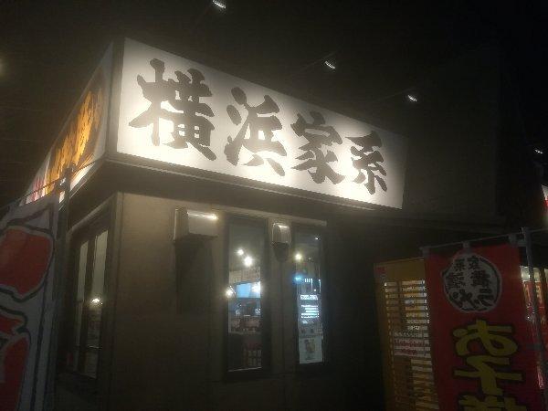daiginton-komatsu-005.jpg