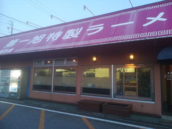 daiichiasahi-nagahama-003.jpg