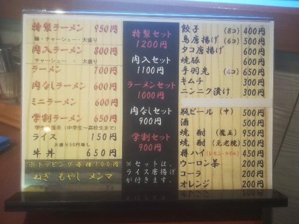 daiichiasahi-nagahama-006.jpg