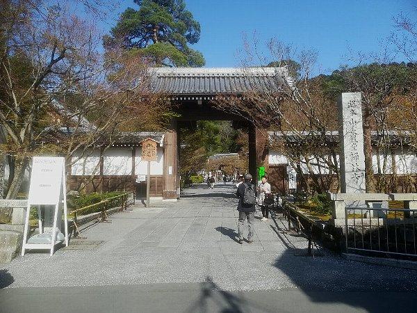 eikandou-kyoto-003.jpg