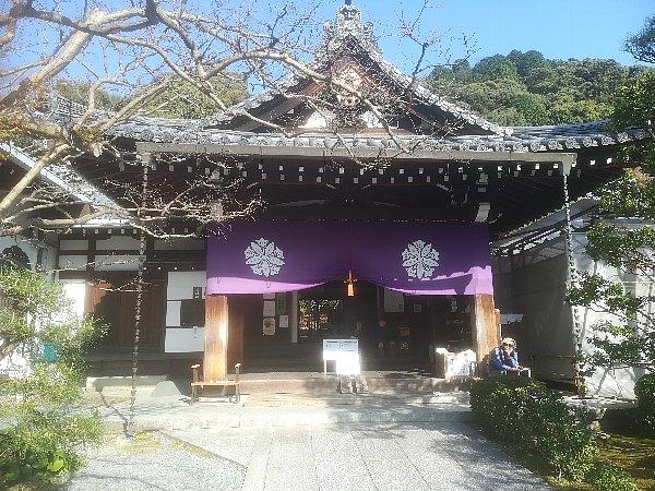eikandou-kyoto-016.jpg