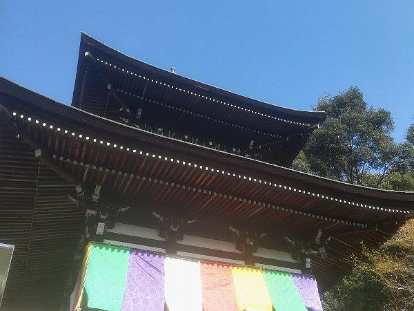 eikandou-kyoto-086.jpg