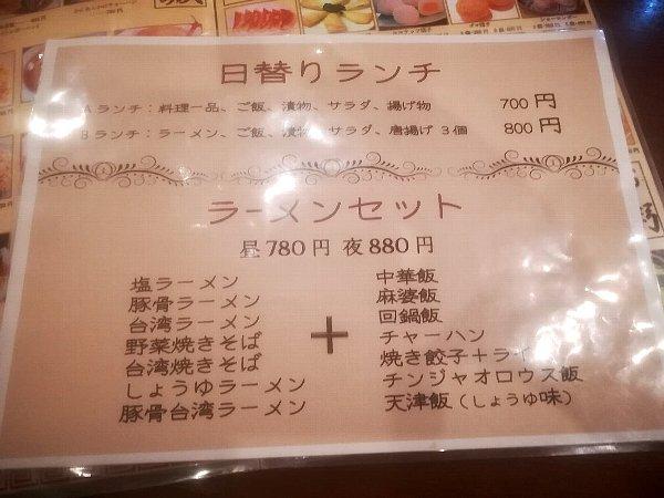 fusho2-takefu-002.jpg