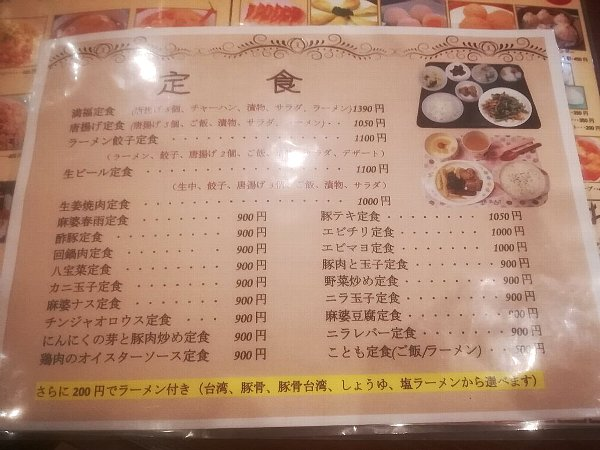 fusho2-takefu-003.jpg