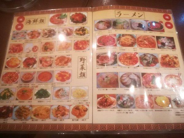fusho2-takefu-004.jpg