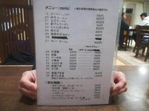 genzou-imazu-004.jpg