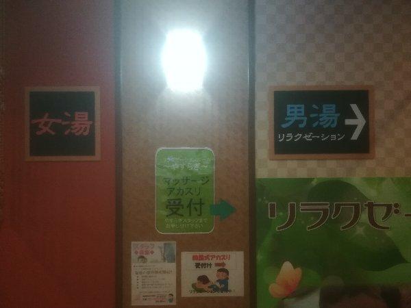 goroukou-takefu-008.jpg
