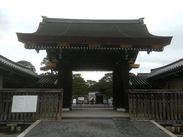 gosho-kyoto-010.jpg