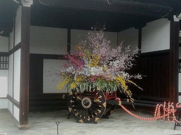 gosho-kyoto-015.jpg