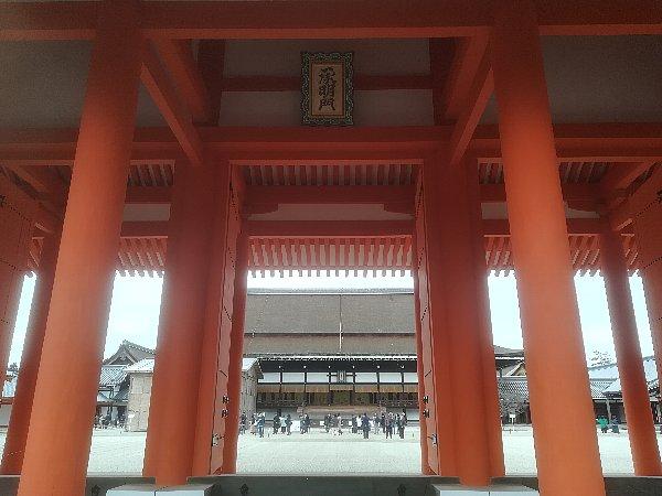 gosho-kyoto-071.jpg
