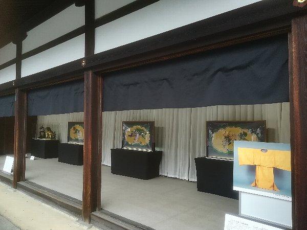 gosho-kyoto-106.jpg