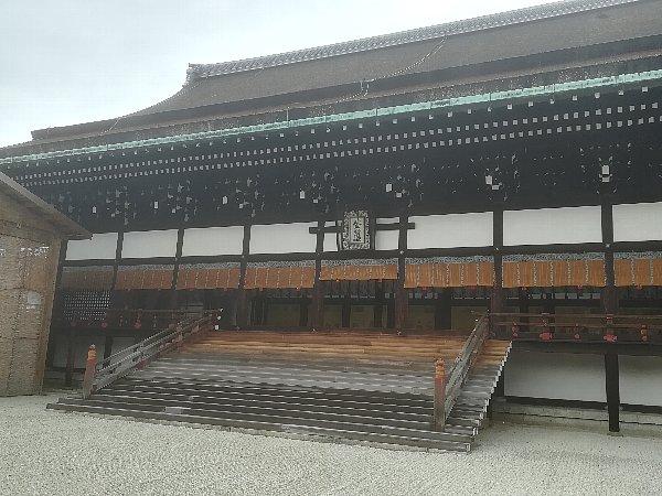 gosho-kyoto-114.jpg