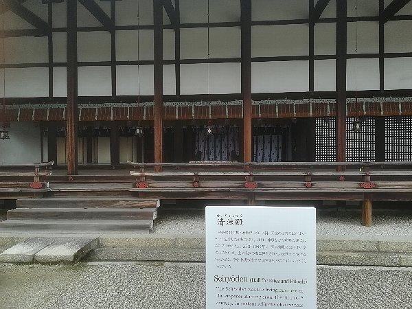 gosho-kyoto-134.jpg