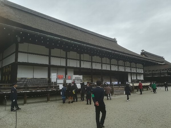 gosho-kyoto-163.jpg
