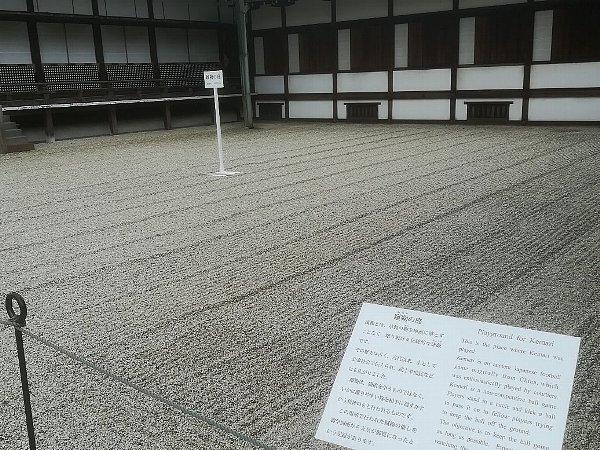 gosho-kyoto-183.jpg