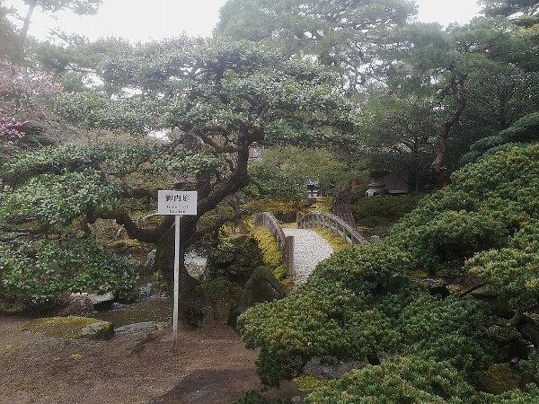 gosho-kyoto-192.jpg