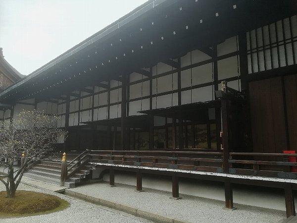 gosho-kyoto-212.jpg