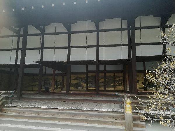 gosho-kyoto-214.jpg