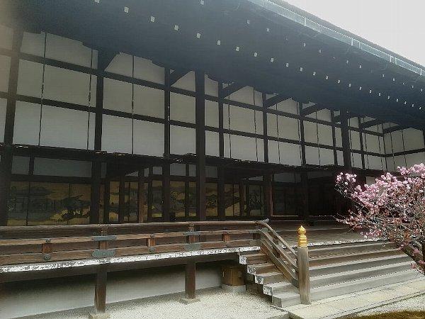 gosho-kyoto-218.jpg