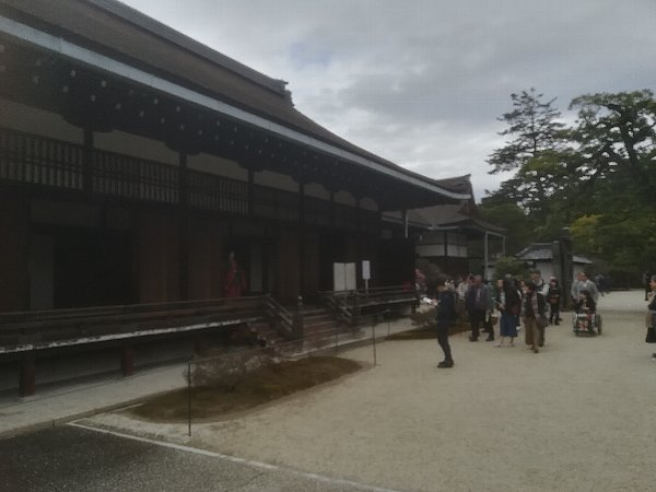 gosho-kyoto-224.jpg