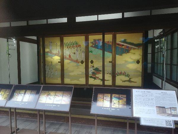 gosho-kyoto-237.jpg