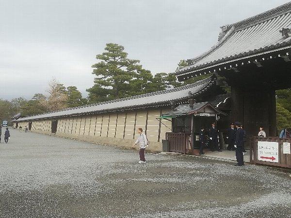 gosho-kyoto-242.jpg
