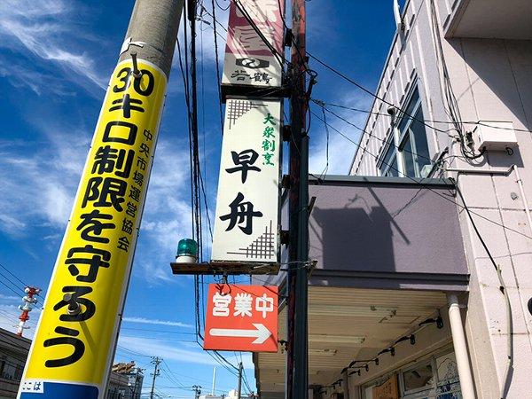 hayabune-kanazawa-001.jpg