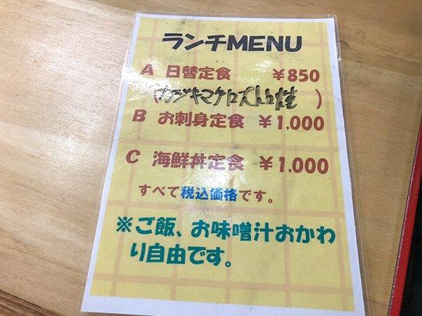 hayabune-kanazawa-002.jpg