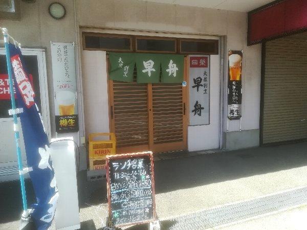 hayabune-kanazawa-006.jpg