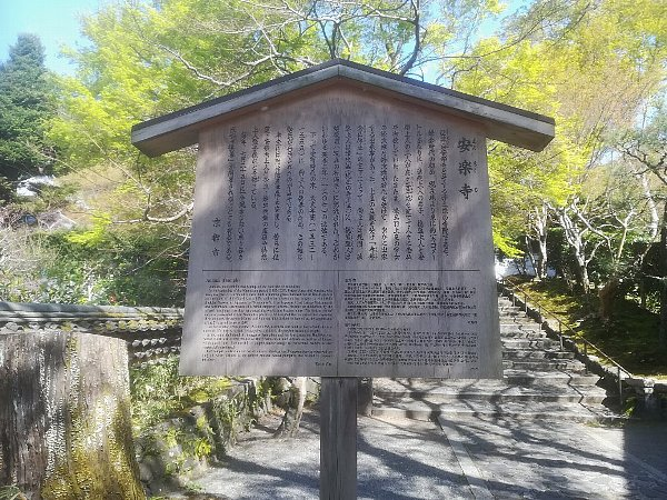 hounenin-kyoto-034.jpg