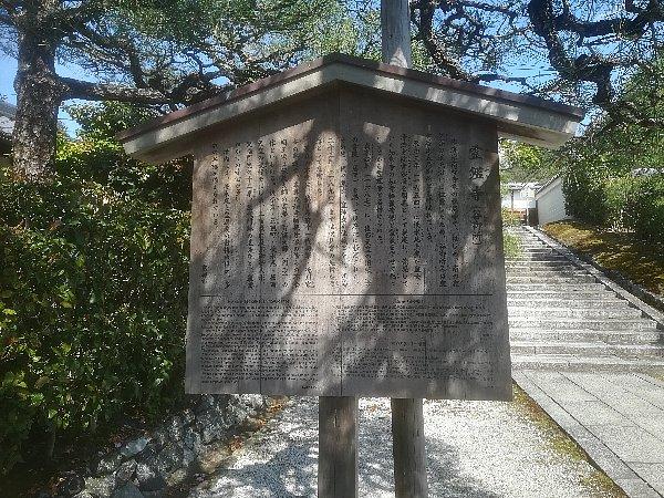 hounenin-kyoto-042.jpg