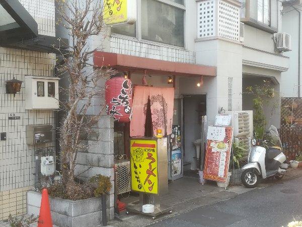 iicho-kyoto-002.jpg