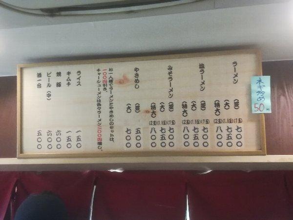 iicho-kyoto-004.jpg