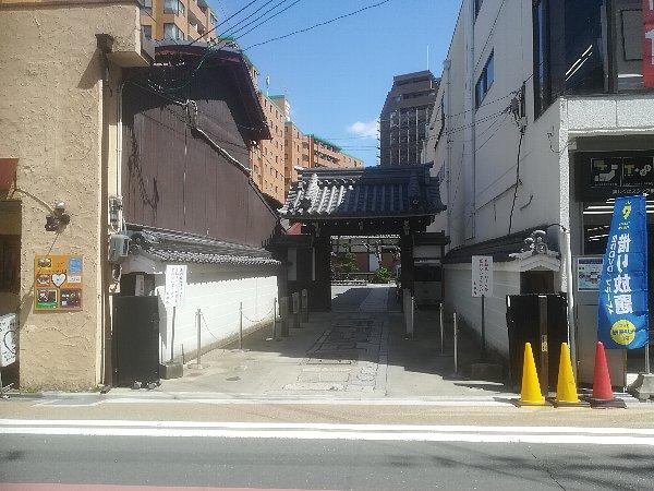 inoichi-kyoto-003.jpg