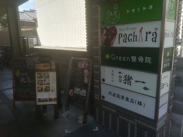 inoichi-kyoto-022.jpg