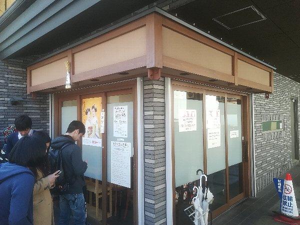 inoichi-kyoto-023.jpg