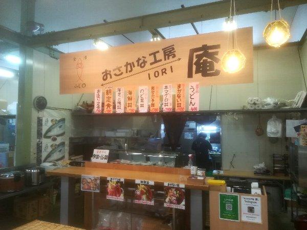 iori-kanazawakou-007.jpg