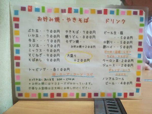 jyujyu-takashima-008.jpg
