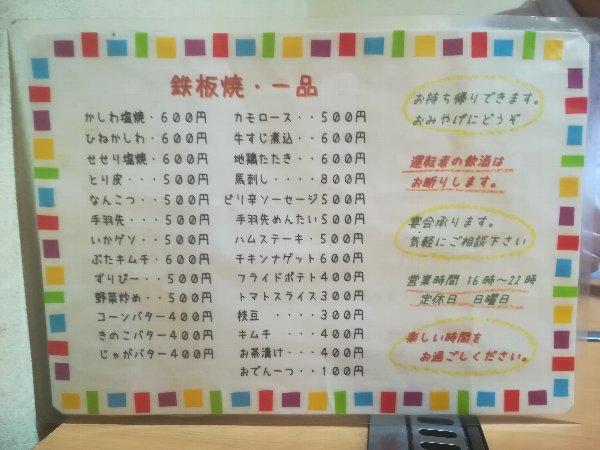 jyujyu-takashima-009.jpg