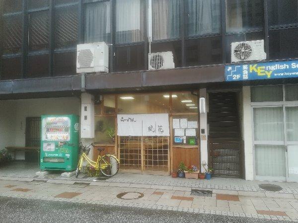 kazabana-kanazawa-001.jpg