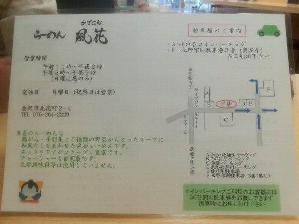kazabana-kanazawa-006.jpg