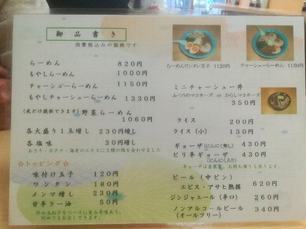 kazabana-kanazawa-007.jpg