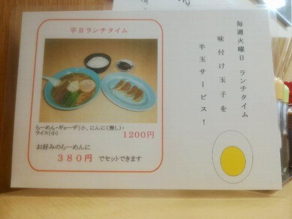 kazabana-kanazawa-008.jpg