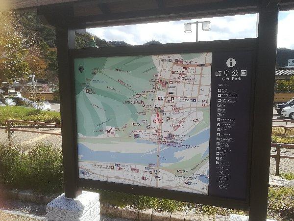 kinkazan2-gifu-006.jpg