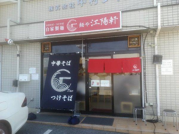 kouyouken-hikome-004.jpg