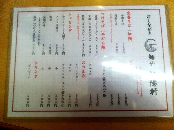 kouyouken-hikome-007.jpg