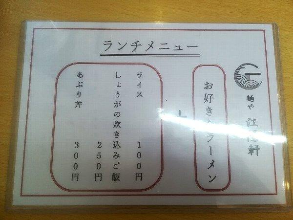 kouyouken-hikome-008.jpg