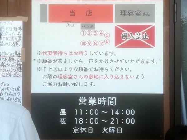 mahoroba-fukui-003.jpg